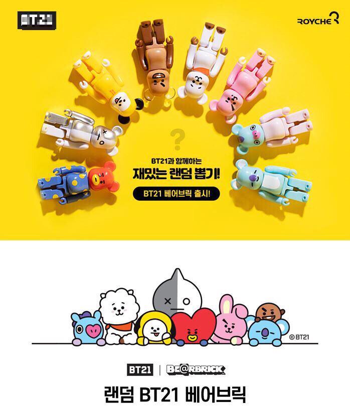 10 unids/set creatividad Kpop Bangtan niños grupos figura BT 21 oso Bricklys figuras de acción de bloques osos JIN RM SUGA JHOPE V Jimin