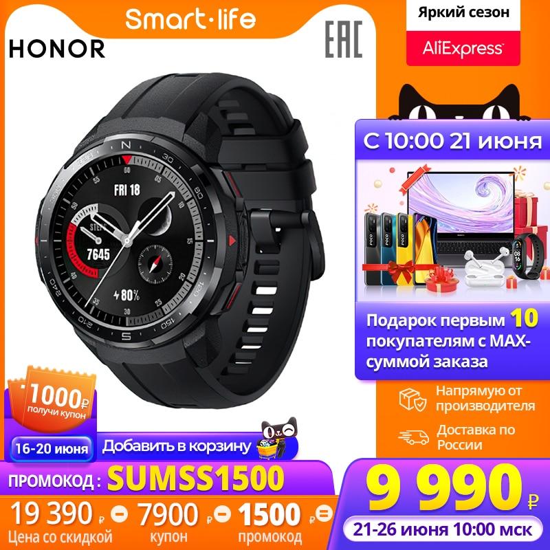 Умные часы HONOR Watch GS Pro Sport, AMOLED экран, диаметр 48 мм[Ростест, Доставка от 2 дней, Официальная гарантия]