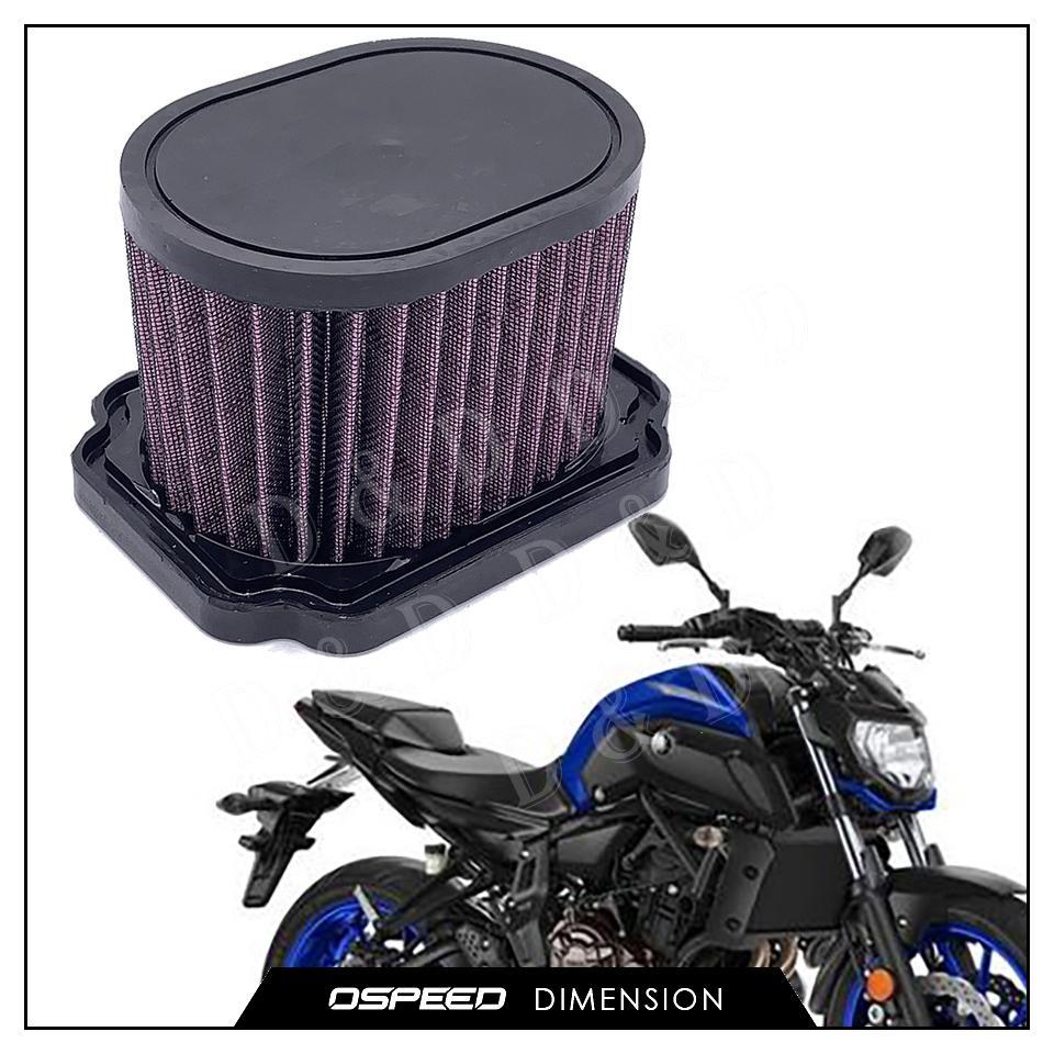Para Yamaha MT 07 MT07 FZ07 FZ-07 MT-07 2013, 2014, 2015, 2016, 2017, filtro de aire de motocicleta de filtro de entrada de piezas de repuesto