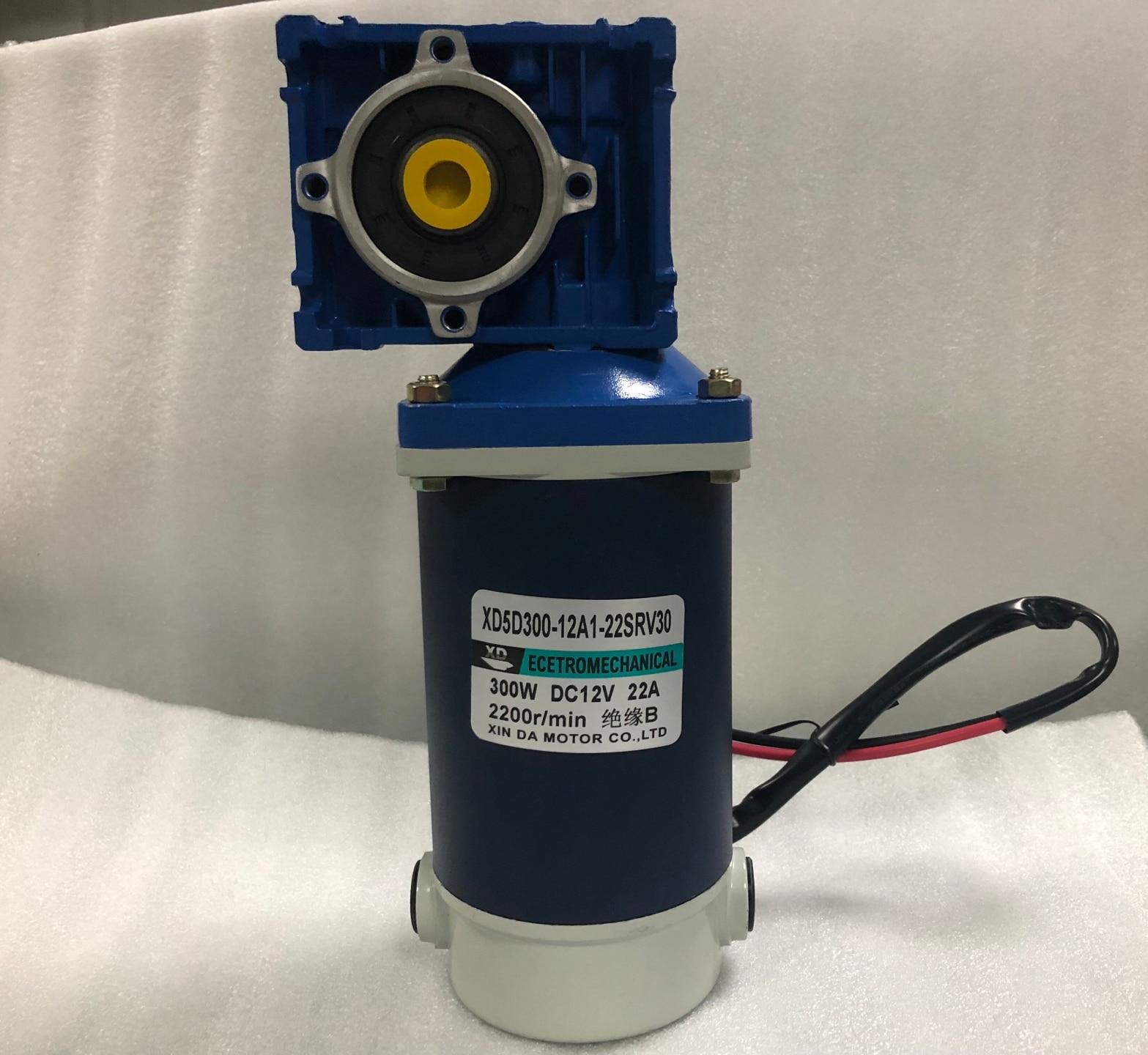 300 واط RV30 دودة المخفض موتور تيار مستمر 12 فولت 24 فولت NMRV30 دودة موتور تروس مع الذاتي قفل والعتاد رمح واحد CW CCW