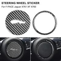 car steering wheel center emblem decoration cover trim carbon fiber car styling for jaguar xfl e f pace xe xf xel xj s r sport