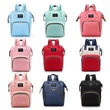 Large Capacity Mummy Bag Maternity Nappy Bag Waterproof Oxford Travel Backpack Nursing Bag for Baby
