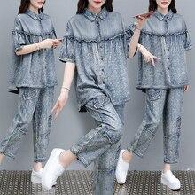 Large Size Denim Suit 2020 new Summer New Korean Style Loose lapel Tops+Pants Floral Casual Printing  For Women Tencel Denim Set