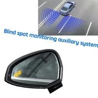 car bsd bsm bsa blind area spot warning drive mirror rear radar detection system for audi rs5 20112019
