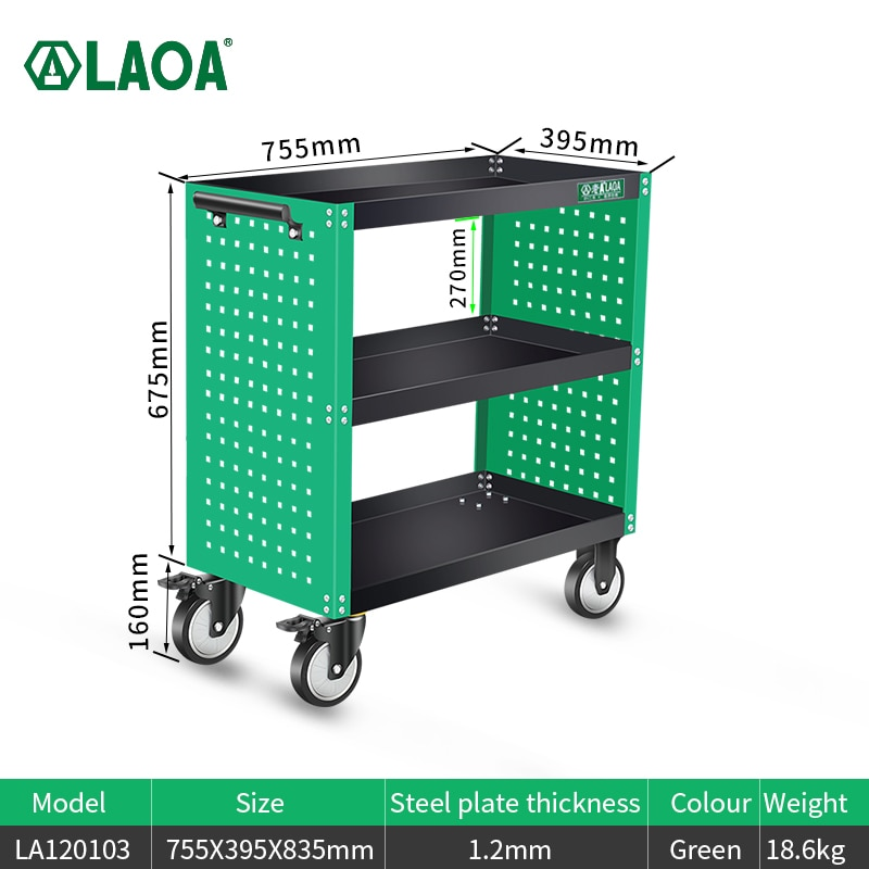 LAOA-عربة أدوات احترافية بثلاث طبقات مع لوح pegboard ، عربة أدوات صامتة سميكة ، عربة إصلاح خزانة