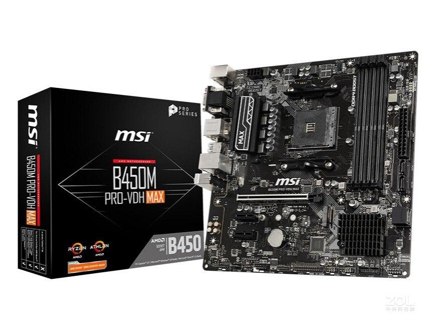 Оригинальная материнская плата, новинка, MSI B450M PRO-VDH MAX DDR4 Socket AM4 64G USB2.0 USB3.1 HDMI VGA DVI, настольная материнская плата, бесплатная доставка