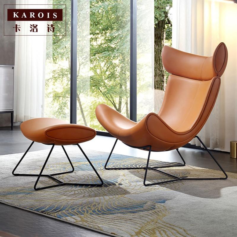 KAROIS الشمال أثاث غرفة المعيشة غرفة نوم الحلزون كرسي واحد أريكة استرخاء النمر الكذب الترفيه كرسي دوار