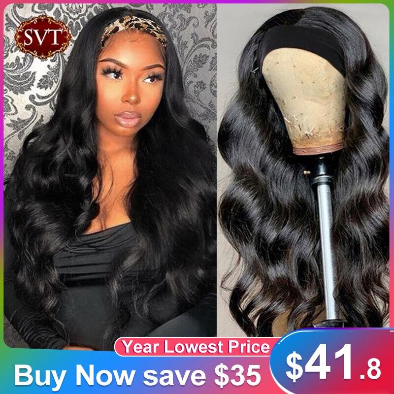 SVT Headband Wig 100% Human Hair Scarf Wig 150%/180% Density Remy Brazilian Body Wave Wig Natural Wavy Glueless Wig for Women 1B