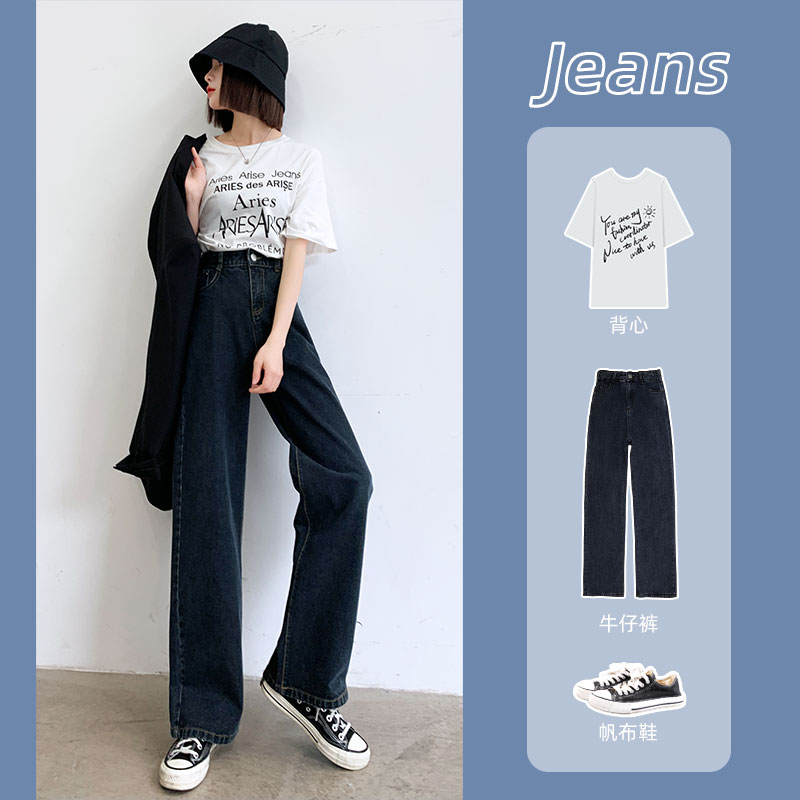 Wide Leg Jeans Women's Pants 2021 New Spring Autumn High Waist Drooping Korean Style Trendy and Thin