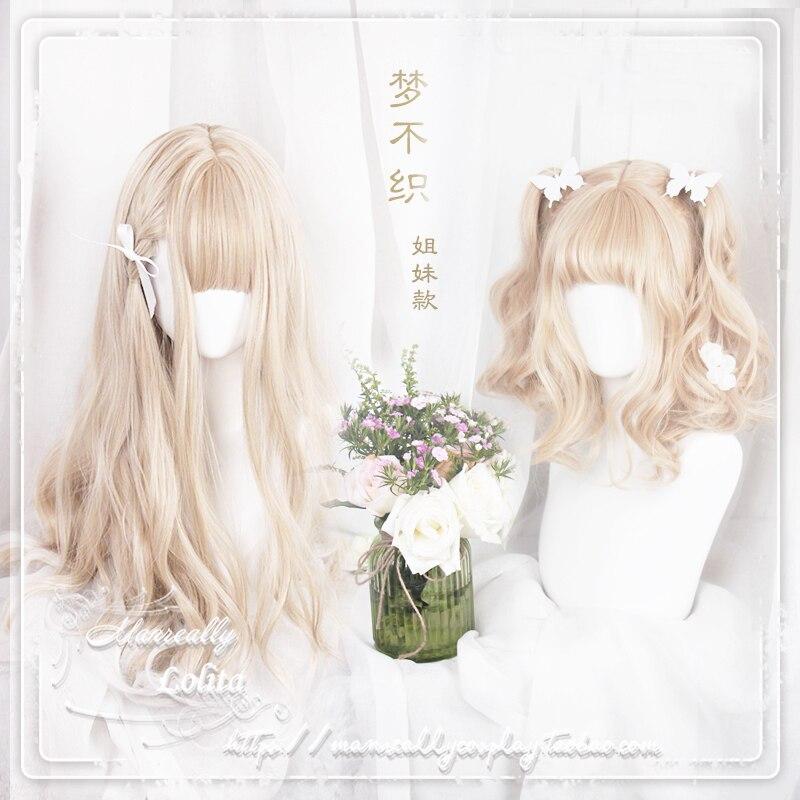 Women Lolita Wig Kawaii Cosplay Wig Heat Resistant Synthetic Wig Halloween Carnival Party Cosplay Girls Hair Wigs + Wig Cap