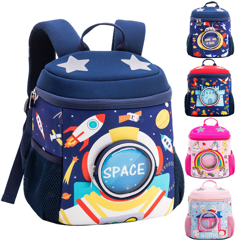 3D Rockets Anti-lost School Bags For Girls Cartoon high-grade Toy Boys Backpack Kindergarten Bags Children's Gifts For Age 1-6