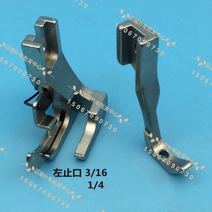 DY Vehículo de dos pasos con cuchillo actividades de alta y baja presión línea de parada pie izquierdo cinturón derecho posicionamiento pie