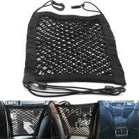 Новый Черный Автомобильный органайзер для заднего сиденья, эластичная Сетчатая Сумка для автомобиля между сумкой, карман-держатель для баг...