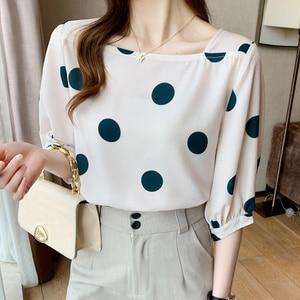 Women's Shirt Summer Blouse for Women Dot Square Collar Shirt Women's Clothing 2021 White Short Sleeve Blouse Woman Basic Shirts