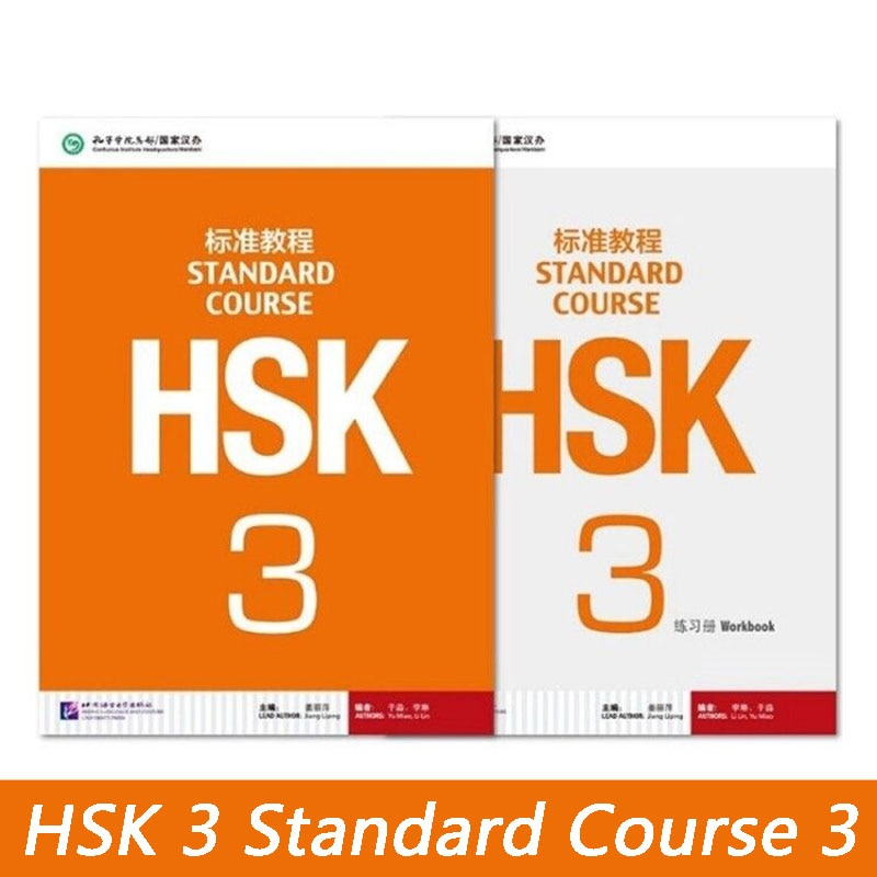 2 Books For Kids Adult Learning Chinese English Bilingual Students Textbook And Workbook: Standard Course HSK 123456 Libros Art hsk standard course learning chinese students textbook and workbook standard course hsk package 2 books