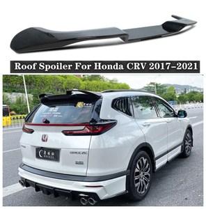 High Quality ABS Black & Carbon fiber Grain Rear Trunk Lip Roof Spoiler Wing Fits For Honda CRV 2017 2018 2019 2020 2021