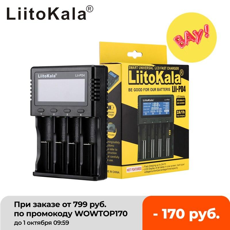 Умное зарядное устройство LiitoKala Lii-PD2, lii-PL4, ЖК-дисплей, для NiMH батарей 21700, 20700, 18650, 18350, 26650, 22650, 14500