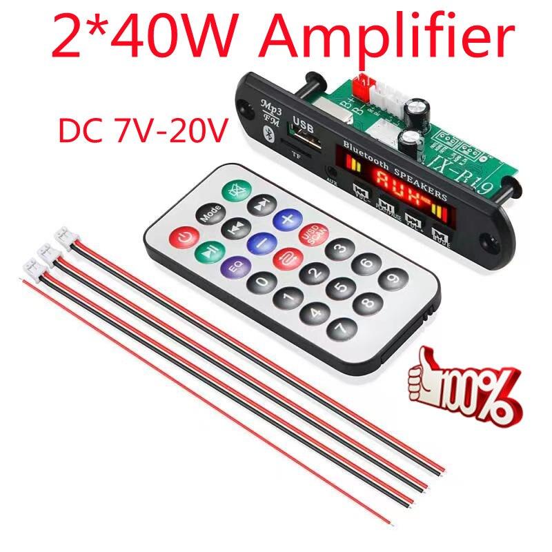 2*25 Вт/2*40 Вт усилитель, модуль MP3-плеера, Bluetooth-совместимая Плата декодера 5,0, 12 В 50 Вт усилитель, автомобильный FM-радиомодуль, mp3-плееры