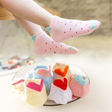5 Paris/Lot Children Girl Socks Cute Baby Heart Star Cartoon Mesh Ankle Boys Socks Kids Clothing Acc