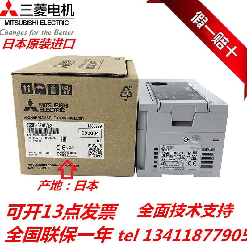 Plc FX5U-32MR/es FX5UC-32MT/d FX5UC-64MT/d FX5UC-96MT/d FX5U-32MT/ds FX5U-64MT/ds 100% novo e original