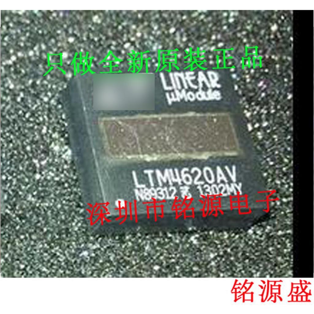 شحن مجاني LTM4620AEV LTM4620 LGA144 10 قطعة