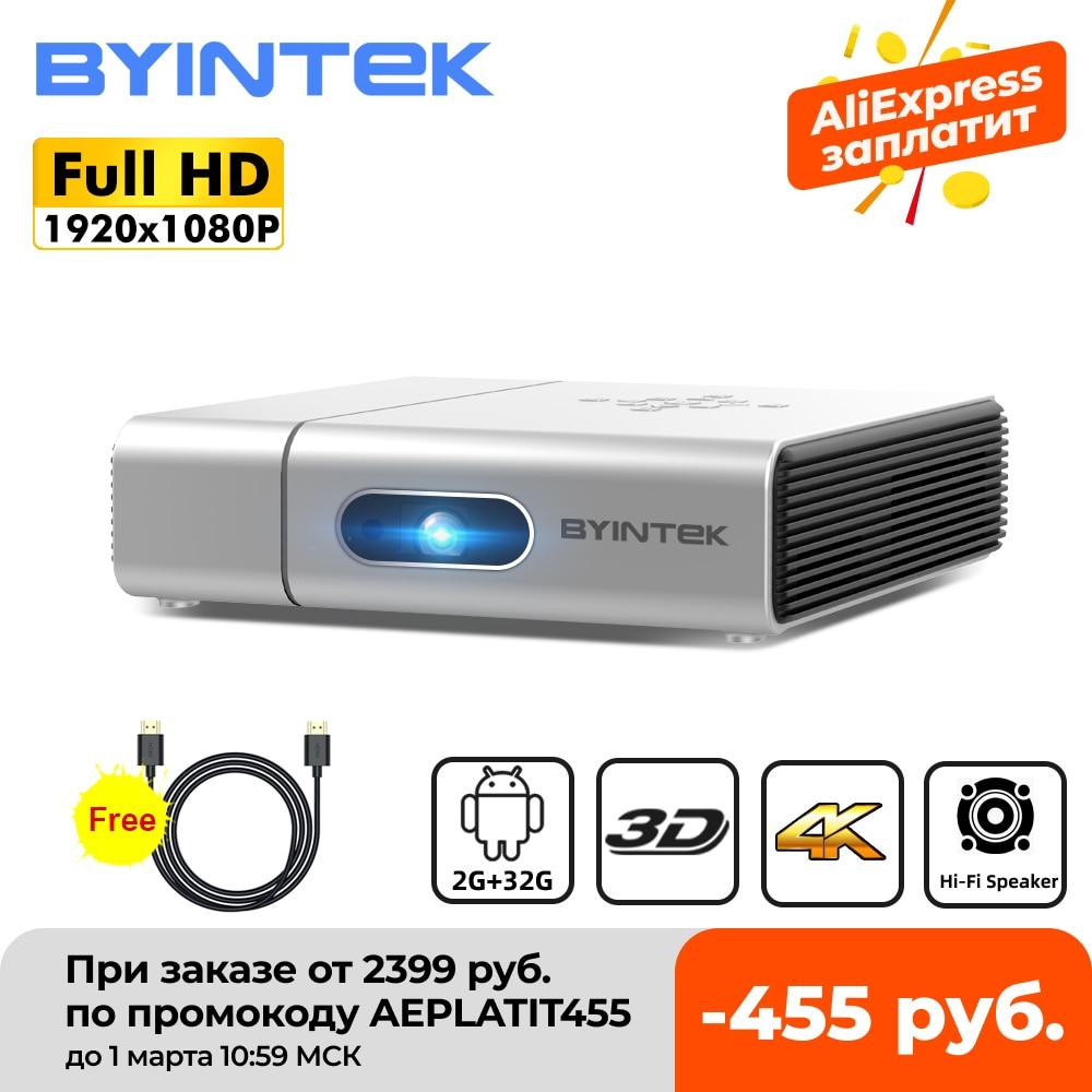 BYINTEK-miniproyector láser U50 Full HD para teléfono móvil, 1080P, Android, Wifi, inteligente,...