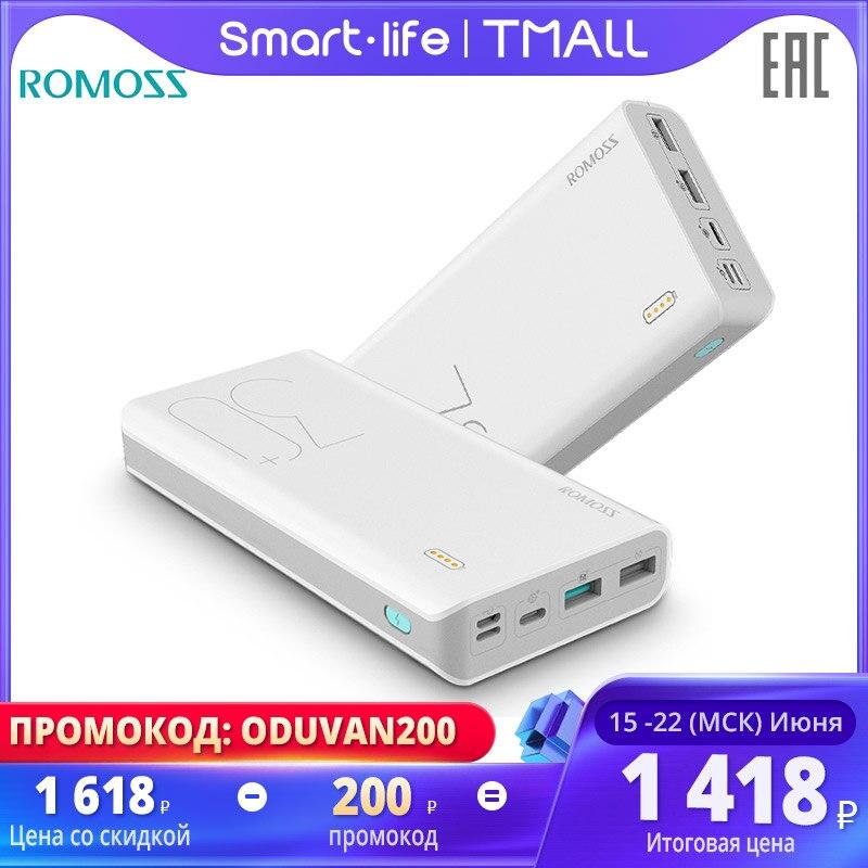 30000mAh ROMOSS Sense 8 + power Bank портативный внешний аккумулятор с QC двусторонней быстрой зарядкой портативный внешний акку