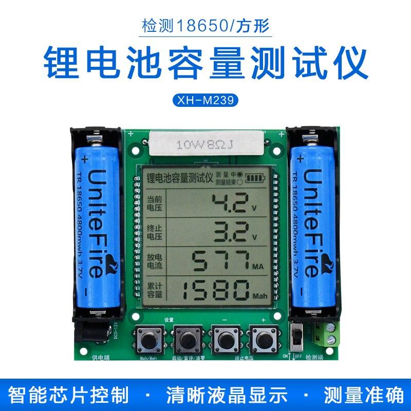 Xh-m239 18650 Real Capacity Tester Module MAH / MWh Digital Measurement High Precision