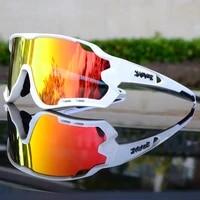 sport cycling glasses profession polarized eyewear men photochromic outdoor road racing uv400 cycling sunglasses bike glasses