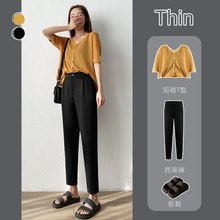 Harem Pants Women's Spring and Autumn Thin Loose Straight Suit Casual Summer High Waist Slimming Cro