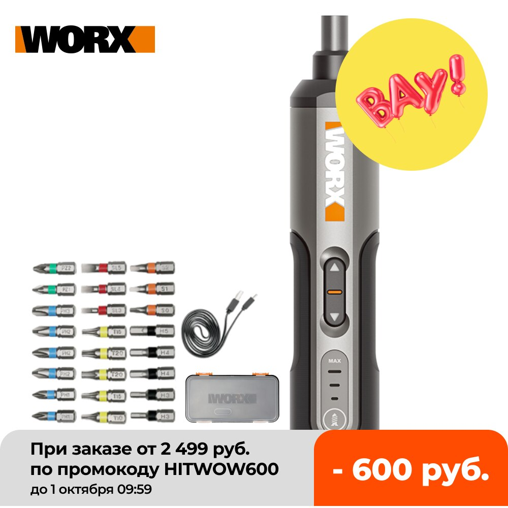 Набор шуруповертов Worx WX240, 4 в, с зарядкой от USB   Инструменты   АлиЭкспресс