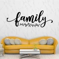 3D famille Stickers muraux vinyle impermeable a leau decoration de la maison accessoires amovible autocollant mural decoration de la maison papier peint