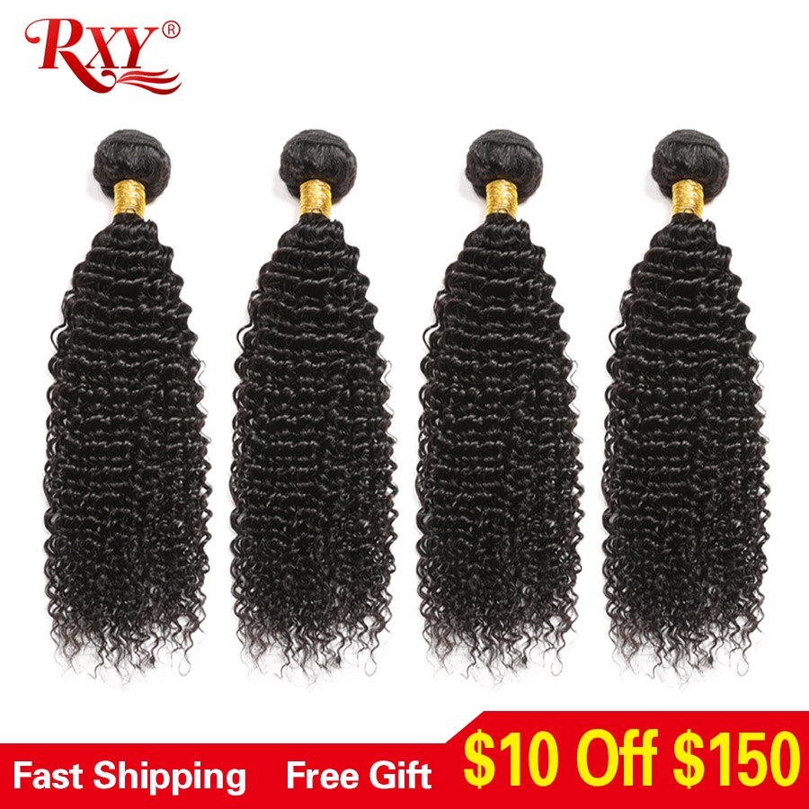 Afro Kinky Curly Hair Bundles 3pcs lot PeruvianHair Weave Bundles RXY Remy Human Hair Bundles Weaves 10-28 No Tangle&Shedding