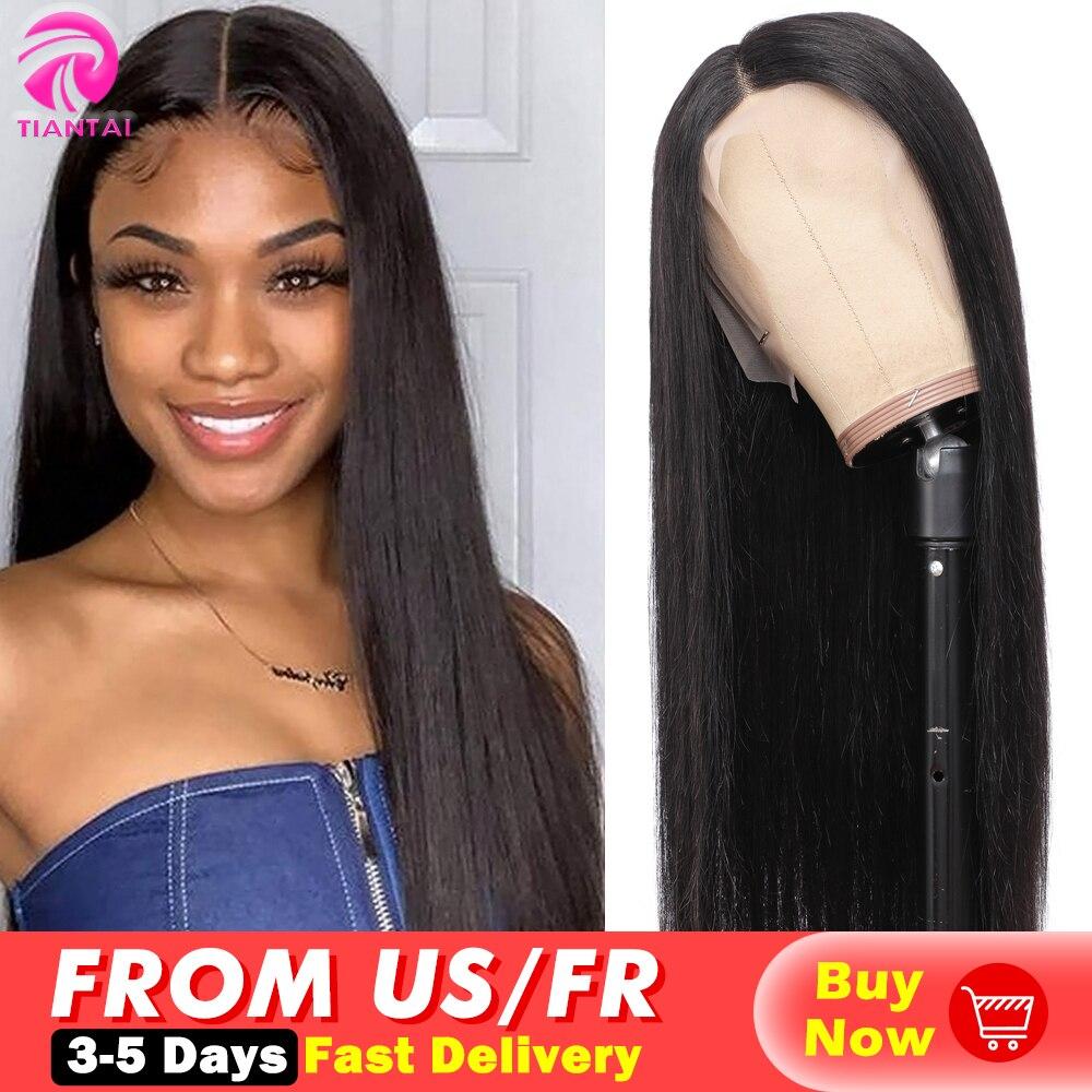 TIANTAI-شعر مستعار برازيلي ناعم وطويل للنساء ، شعر ريمي طبيعي ، 4 × 4 ، كثافة 150 ، 28 بوصة