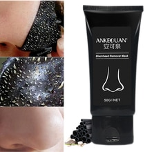 AUQUEST Blackhead Remover Face Mask Oil-Control Nose Black Dots Mask Acne Deep Cleansing Beauty Cosm