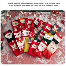 ใหม่แฟชั่น Harajuku การ์ตูนคริสต์มาส Santa Elk Happy ถุงเท้า Moose ตลกฤดูหนาวผ้าฝ้ายหญิงถุงเท้าถุงเท้า Happy Christm ข...