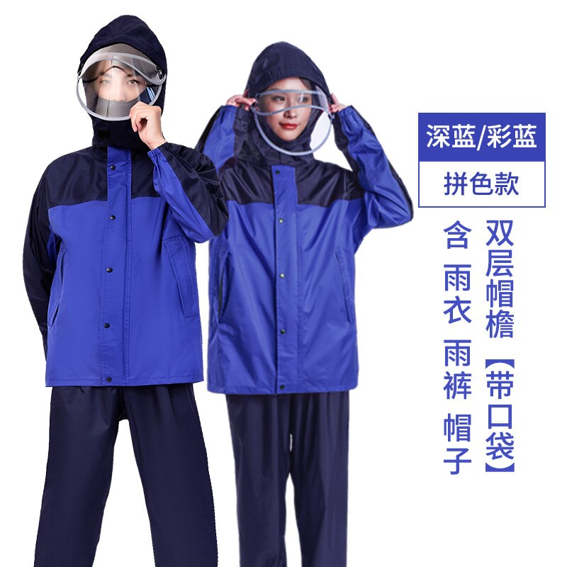 Adult Impermeable Rain Coat Suit Thick Men Women Motorcycle Split Rain Coat Waterproof Capa De Chuva Household Merchandises 60 enlarge