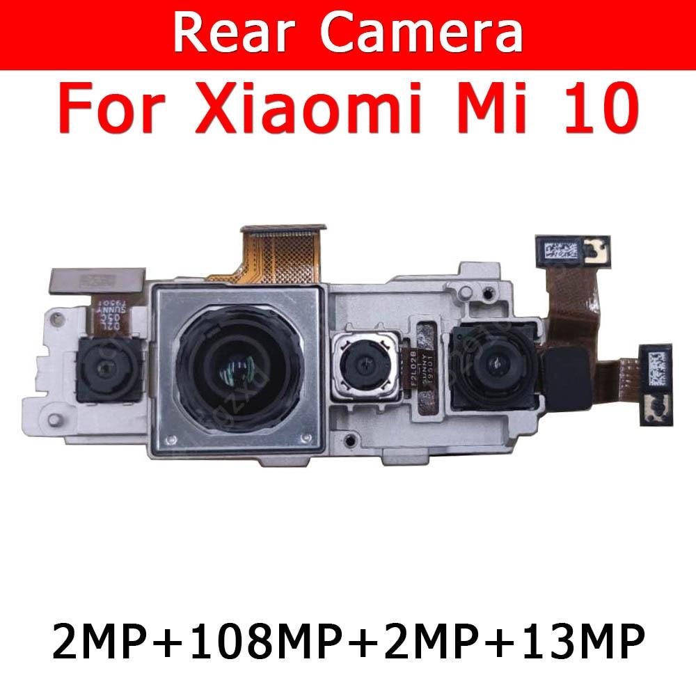 كاميرا خلفية أصلية لـ Xiaomi Mi 10 Mi10 ، وحدة رئيسية كبيرة ، كابل مرن ، قطع غيار