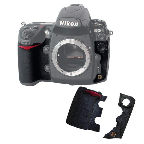 Pieza de repuesto de la cubierta de goma antideslizante frontal del cuerpo de Pixco para reparación de cámaras digitales Nikon D700