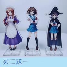 Anime Suzumiya Haruhi No Yuuutsu Nagato Yuki Asahina Mikuru Cosplay Figure support de bureau modèle plaque décor cadeau de noël