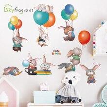 Dessin animé animaux enfants chambre autocollant mural bébé chambre décor mignon lapin auto-adhésif autocollants décor à la maison salon mur décor