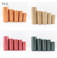 Round Cardboard Gift Box Cosmetic Essential oil Bottle Packaging Box Lipstick Perfume Packing Kraft Paper Tube Boxes 10/20/30ml