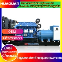 Cadre ouvert 1250kva yuchai moteur diesel générateur alternateur 1000kw