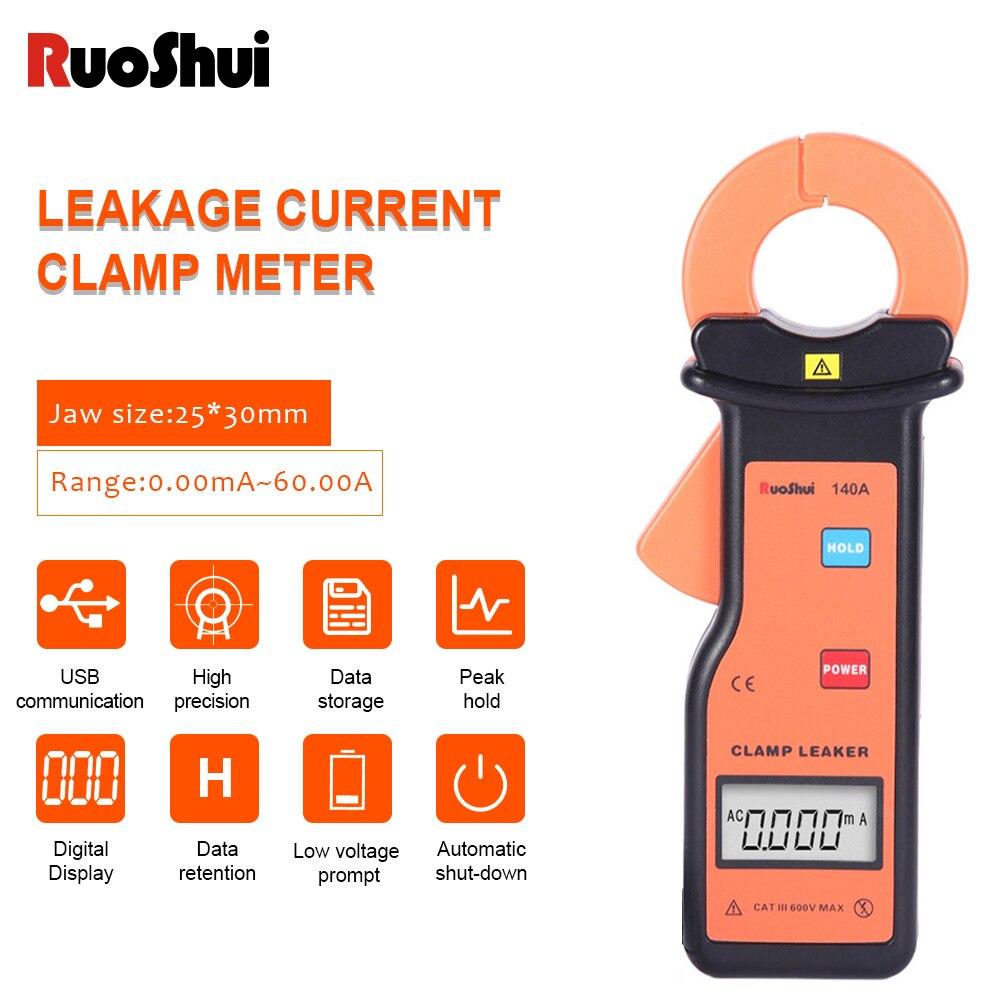 RuoShui 140A-جهاز قياس مزود بمشبك رقمي ، جهاز اختبار أوتوماتيكي عالي الدقة ، مزود بشاشة LCD ، نطاق 0.000mA ~ 60.00A