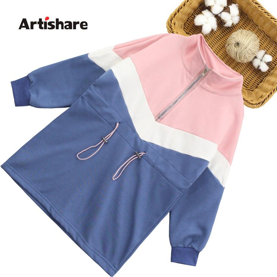 Vestido deportivo para niñas, vestidos de fiesta de Patchwork para niñas, vestido de algodón suave para niños, ropa de Otoño Invierno para niñas, 6 8 10 12 14