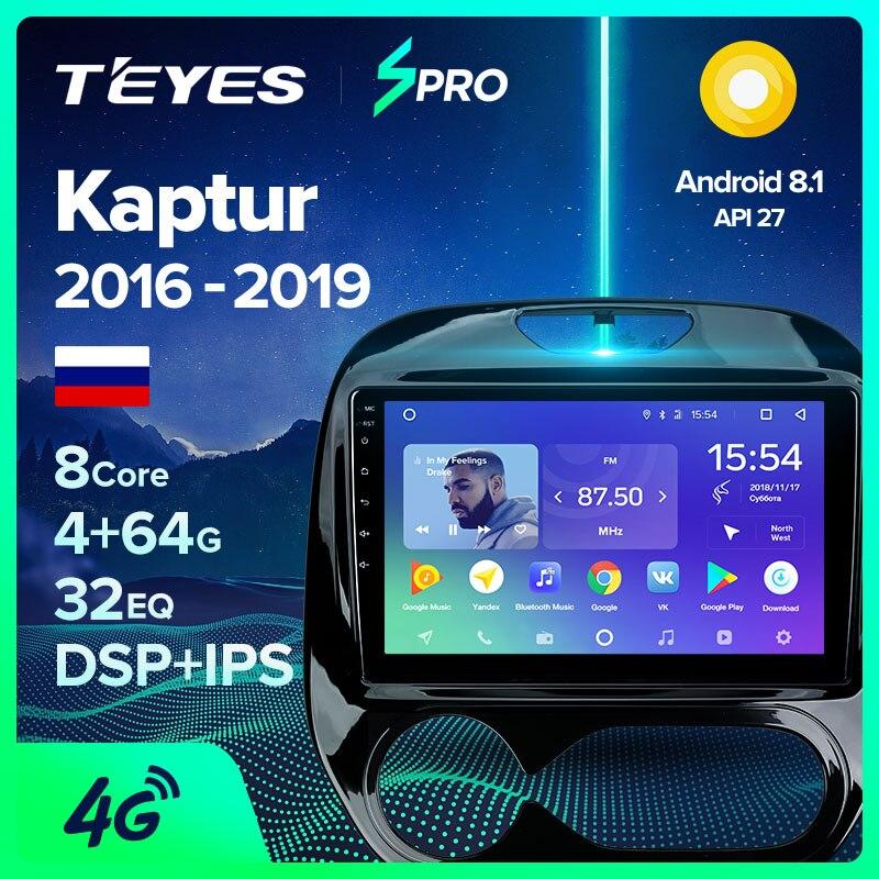 TEYES SPRO para Renault de Kaptur Captur 2016, 2018 de 2019 auto Radio Multimedia reproductor de Video GPS de navegación Android 8,1 2 din DVD