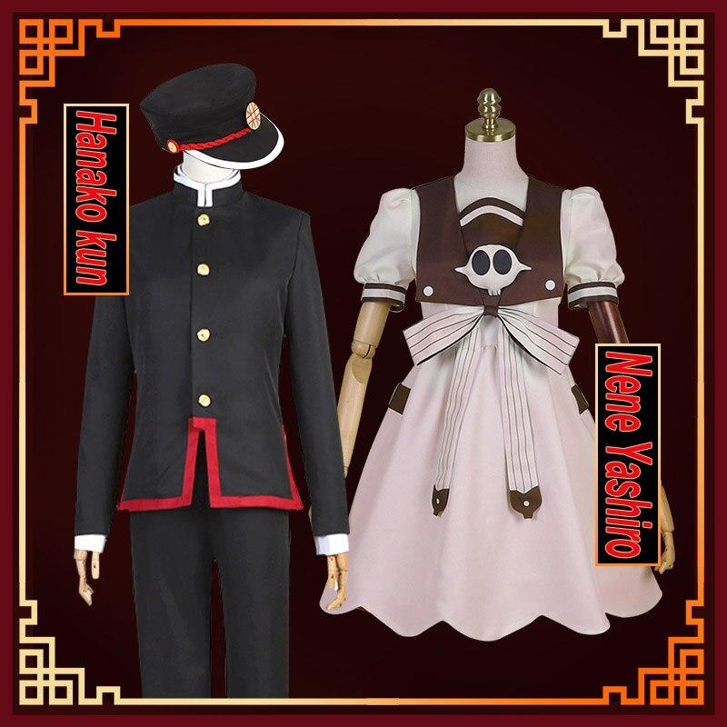 Diocos peruca de fantasia anime jibaku, shounen hanako kun nene yashiro cosplay para festa de halloween