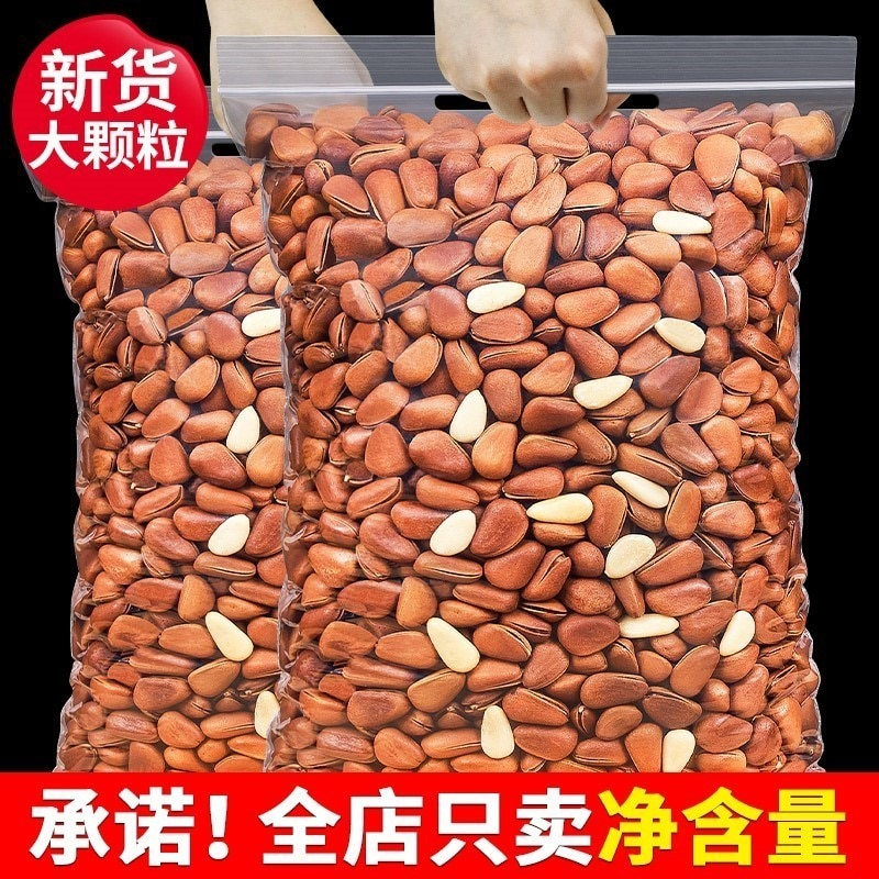 New Northeast Pine Nuts 250g Bulk Extra Large Hand Peeled Open Red Nut Original Dried