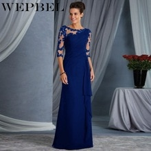 WEPBEL Long Evening Dress Women Ladies Fashion Lace Chiffon 3/4 Sleeve Sheer Mother of The Bride Pro