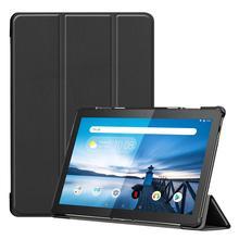 Étui pour Lenovo Tab M10 TB-X605F, mince léger à trois volets coque support housse pour Lenovo tablette M10 10.1 pouces 2019 libéré